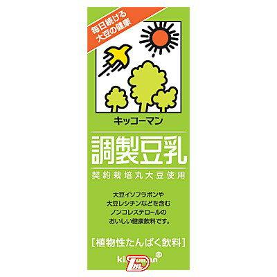 【3ケース】調製豆乳 キッコーマン 200ml 18本入×3