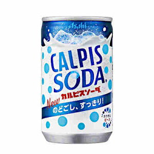 【2ケース】カルピスソーダ 160g 缶 30本×2