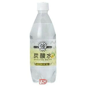強炭酸水 レモン 500ml×24本 PET