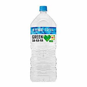 【1ケース】グリーン ダカラ GREEN DAKARA サントリー 2L PET 6本入り