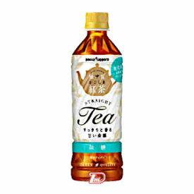 【2ケース】知覧にっぽん紅茶 無糖 ポッカ 500ml 24本×2