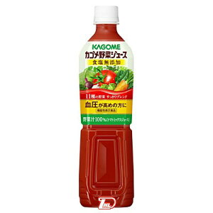 野菜ジュース 食塩無添加 720ml×30本 PET