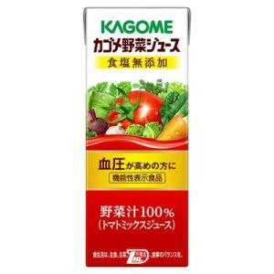 野菜ジュース 食塩無添加 200ml×24本 紙パック