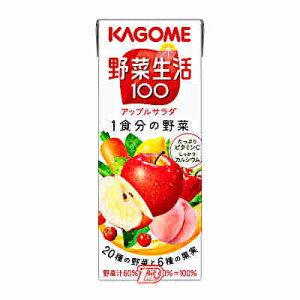 野菜生活100 ベリーサラダ 200ml×24本 紙パック