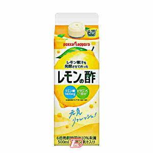 レモン果汁を発酵させて作ったレモンの酢 500ml×6本 紙パック