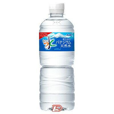 【2ケース】富士山のバナジウム天然水 アサヒ 600mlペット 24本×2
