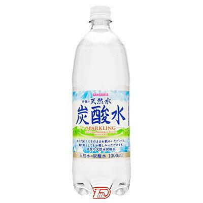 【1ケース】伊賀の天然水炭酸水 サンガリア 1L(1000ml)ペット 12本入