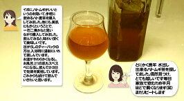 【メール便で送料無料♪】ハトムギ茶100%ティーパック(10g)×30包はとむぎ【明和生薬(愛知県)】【smtb-TD】【tohoku】