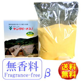 【無香料♪】【即出荷♪】『薬用入浴剤ヤングビーナス(βベータ:2.7kg)【製造:ヤングビーナス薬品工業】』【明礬の花姉妹品】