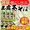 Imgrc0067507680