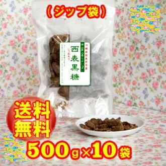 Iriomote black sugar 300 g x 15 bags Iriomote-Jima (いりおもて) from Okinawa Prefecture