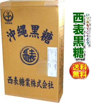 Iriomote brown sugar 30 Kg block