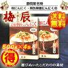 李子龍 (うめしん) 原梅花大蒜 1 公斤 × 2 盒 500 g x 4 袋
