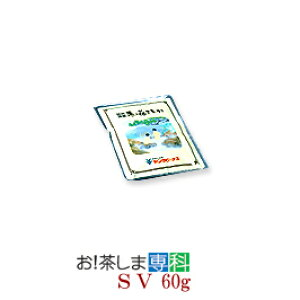 【Sv】【結婚式ドラジェ風=メッセージカード付き】薬用入浴剤ヤングビーナス(SSV:60g)プチギフト特別品