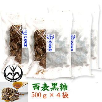 Iriomote brown sugar 500 g *4 bag] ● rare sugar millet 100 %● raw sugar pure brown sugar Okinawa souvenir ◆! Eight points of tea points◆