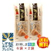 ★ Fisheries Agency Chief award! ★ and said, exhibited 3 g × 6 × 2 wrapper YUI shrimp House