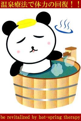 【にごり】ヤングビーナスにごり湯(徳用1.2kg)【製造:ヤングビーナス薬品工業】【明礬の花姉妹品】【YoungVenusCo.,Ltd】◆お!茶ポイント10点◆【ラッキーシール対応】