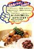 ●Unscented ● Kyoto miso garlic 1 kg (*2 bag of 500 g) ◆! Five points of tea points◆