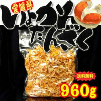 Iyo Kanna strips 960 g Ehime Prefecture produced without additives colorant