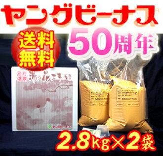 Young people Venus Sv C-60(2.8kg *2 bag)
