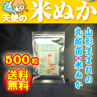 Angel bran 150 g (approximately 500 grain)