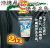 오키나와현・이제나지마 특산태도 부엉이 2 kg【