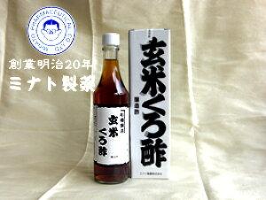 【ご新規様送料無料】ミナト製薬(国産玄米)『杉樽醸造 玄米くろ酢(600ml)』