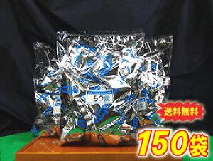国産しじみ貝エキス入り味噌21g×150袋【国産しじみエキス入り】