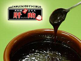 ※防腐剤を一切使用していませんので、摂取の際は、瓶内に水分を入れないでください。