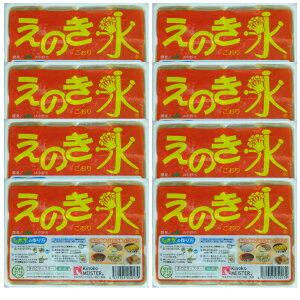 えのき氷20袋×12キューブ【JA中野市正規「指定品」(機能性試験)】【はなまるマーケット】【えのき氷】【エノキ氷】【カニ蟹鍋】