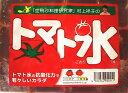 トマト氷4袋×350g(正規品)【村上祥子先生考案・監修】【1袋でトマト12個分】【リコピン】【抗酸化作用】【ダイエット】【1粒30gでトマト1個分】【とまと氷...