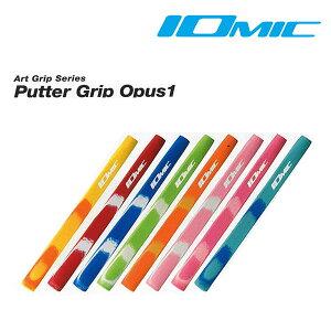 イオミック パター グリップアートグリップ・オーパス1 (M58)ミッドサイズIomic Art Grip Series Putter Grip Opus1