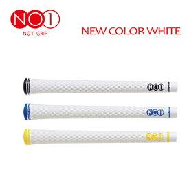 NO1GRIP ナンバーワングリップ 50シリーズ WHITE(ホワイト) ゴルフ ウッド・アイアン用 太さ:太め