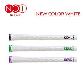 NO1GRIP ナンバーワングリップ 48シリーズ WHITE(ホワイト) ゴルフ ウッド・アイアン用 太さ:やや太め