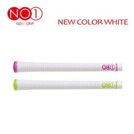 NO1GRIP ナンバーワングリップ 43シリーズ WHITE(ホワイト) ゴルフ ウッド・アイアン用 太さ:細め