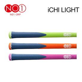 NO1GRIP ナンバーワングリップ iCHI LIGHT(イチ ライト) ゴルフ ウッド・アイアン用 太さ:普通