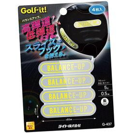 ライト バランスアップ G-437