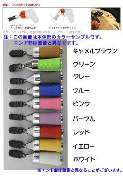 エリートグリップi-pocket(パターキャッチャー)13色