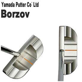 山田パター工房マシンミルドシリーズボルゾフパター  Borzov