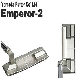 山田パター工房マシンミルドシリーズエンペラー2 パター  Emperor2