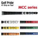 ゴルフプライド ゴルフグリップマルチコンパウンド MCCGolf Pride