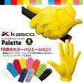 キャスコ(Kasco)パレットゴルフグローブSF-1515メンズPaletteゴルフグローブ