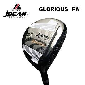 【特注カスタム】Jビーム グロリアスフェアウェイウッド (JBEAM GLORIOUS Fw)藤倉Air Speeder(エアースピーダー)シャフト