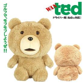 ted テッドヘッドカバードライバー用 H-308 あす楽