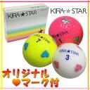 【数量限定!ハートマーク入り】キャスコ キラスター ゴルフボールKASCO KIRA-STAR(1ダース)あす楽