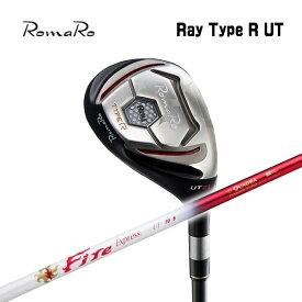 【特注カスタムクラブ】ロマロ RomaroRay Type R UTタイプR ユーティリティコンポジットテクノファイアーエクスプレスUT シャフト
