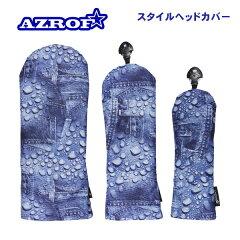 AZROFヘッドカバーDR用・FW用・UT用アズロフボトムスブルー/58※単品販売となります