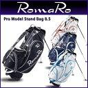 ロマロ プロモデル スタンド キャディバッグ 8.5型ROMARO PRO MODEL STAND CADDIE BAG 8.5