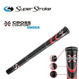 スーパーストローク グリップクロスコンフォート アンダーサイズ【SUPER STROKE】CROSS COMFORT UNDERSIZE グリップ