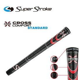 スーパーストローク グリップクロスコンフォート スタンダードサイズ【SUPER STROKE】CROSS COMFORT STANDARDSIZE